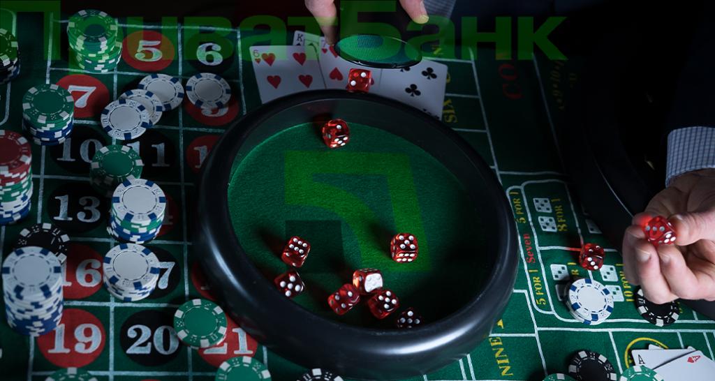 Онлайн казино Приватбанк
