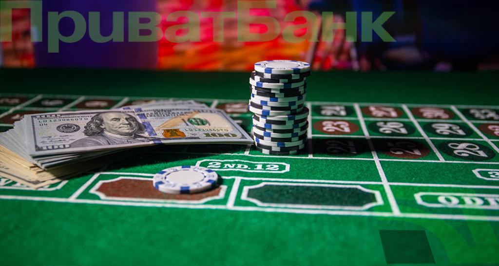 Онлайн казино на реальные деньги