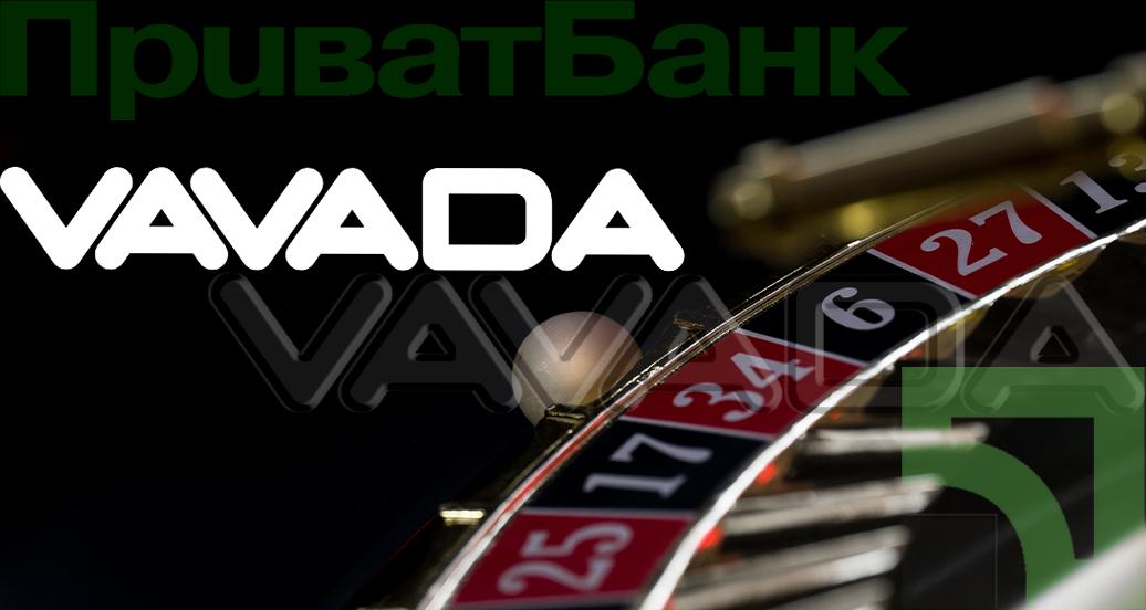 Обзор Vavada casino
